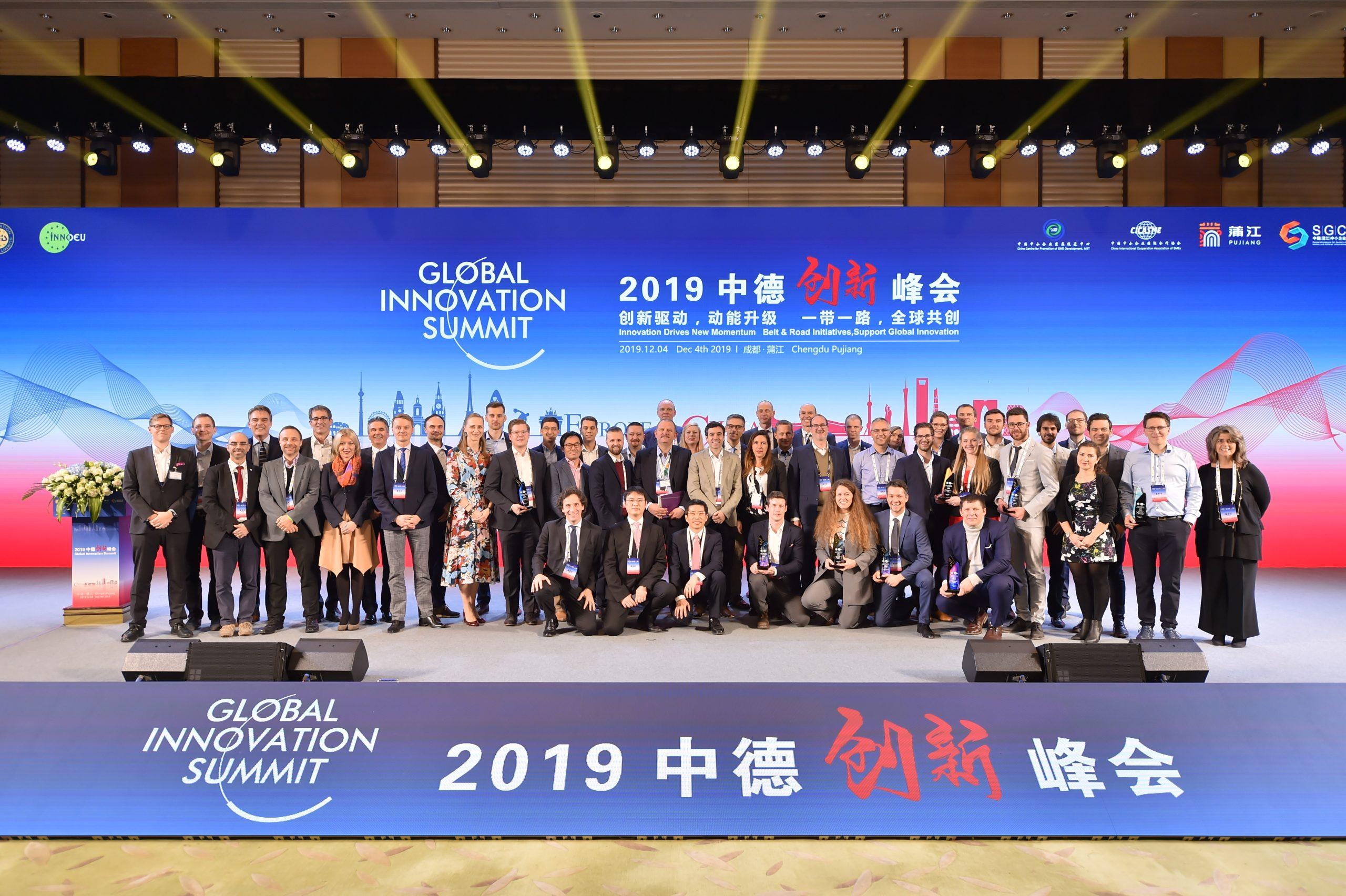 GIS Delegation 2019